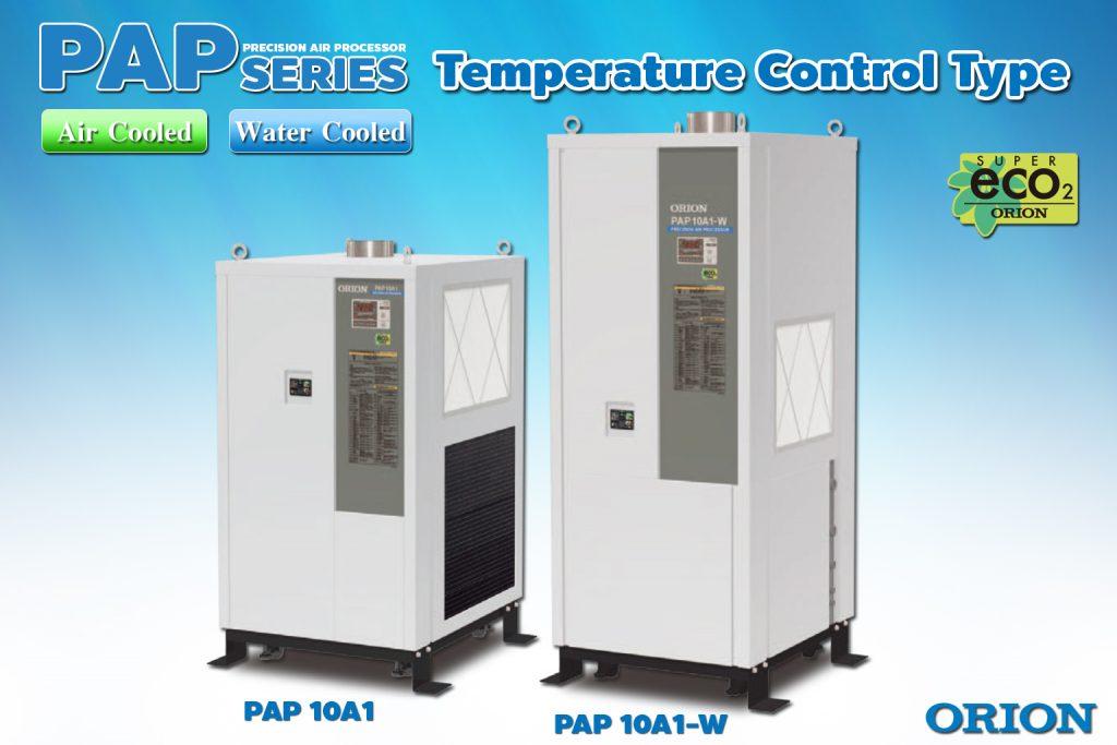 เครื่องควบคุมอุณหภูมิและความชื้น